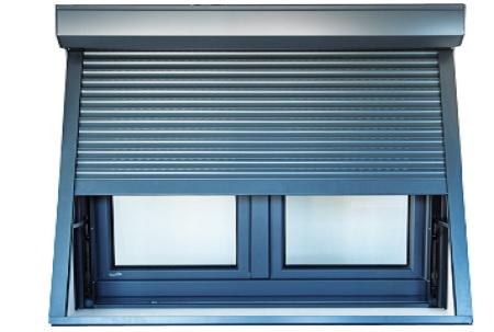 installateur de volet roulant projection lectrique sur toulouse menuiseries doumenc. Black Bedroom Furniture Sets. Home Design Ideas
